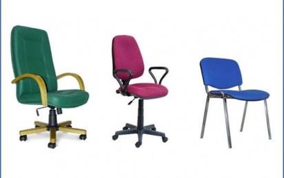 офисная мебель в хабаровске, мебель для офиса хабаровск, купить офисную мебель в хабаровске, офисная мебель на заказ, цены на офисную мебель в хабаровске, фото офисной мебели в хабаровске, шкафы для офиса, офисные столы, компьютерные столы, мебель со склада в хабаровске, стандартная офисная мебель, готовая офисная мебель, мебель для сотрудников, мебель для руководителей, офисные кресла и стулья в хабаровске, цены на офисные кресла в хабаровске, фото офисные кресла в хабаровске, компьютерные кресла со склада