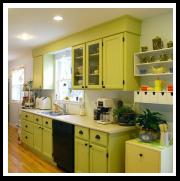 кухни хабаровск, кухни на заказ хабаровск, модульные кухни хабаровск, кухонные гарнитуры хабаровск, кухни фото, кухни цены, мебель для кухни хабаровск, кухонная мебель хабаровск, купить кухню в хабаровске, разные цвета кухонных гарнитуров, дизайн интерьера хабаровск, кухни зеленого цвета, кухни белого цвета, кухни красного цвета, шкафы, тумбы для кухни, обеденные столы фото, цены, предметы интерьера хабаровск, офисная мебель хабаровск, мебель для офиса хабаровск, готовая офисная мебель купить в хабаровске