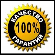 кухни Хабаровск, кухни на заказ в Хабаровске, скидки на кухни, мебель на заказ в Хабаровске, мебель для дома, кухни под заказ, кухонные гарнитуры в Хабаровске, кухонная мебель в Хабаровске, кухни фото, кухни цены, обеденные столы в Хабаровске, купить кухню в Хабаровске, мебель от производителя в Хабаровске, лучшие кухни в Хабаровске, мебель для кухни, недорогие кухни, модульные кухни, шкафы, тумбы для кухни, столы кухонные, модные цвета для кухни, производство мебели в Хабаровске, изготовление мебели