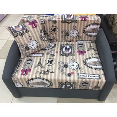 Даня Париж раскладной диван