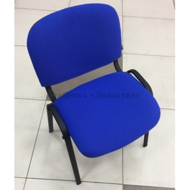 Стул Виси (синий)