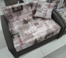 раскладной диван Даня (ткань терра)