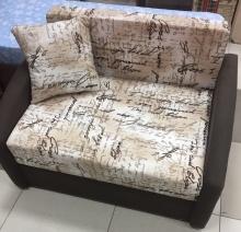 раскладной диван Даня (ткань кросс)